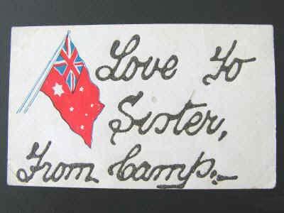 1917 Postcard